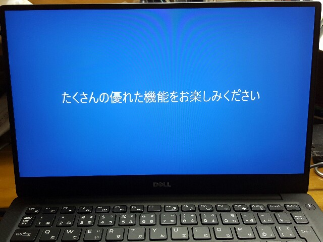 f:id:kinako_yuta:20160630075310j:image