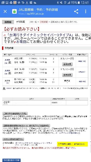 f:id:kinako_yuta:20160817163541j:image