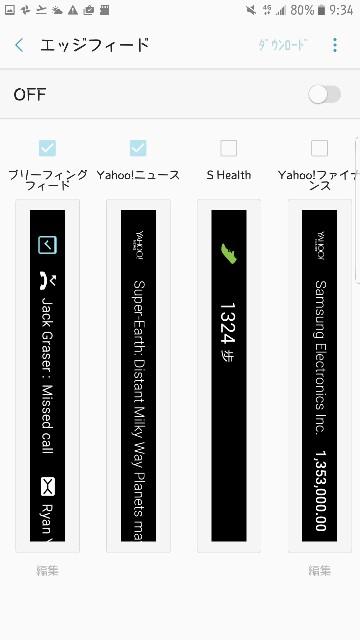 f:id:kinako_yuta:20160822093511j:image