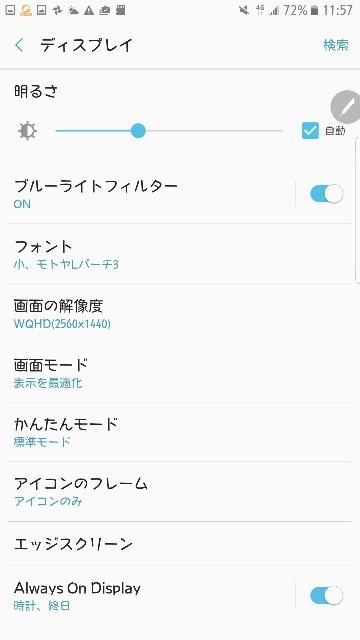 f:id:kinako_yuta:20160822115821j:image