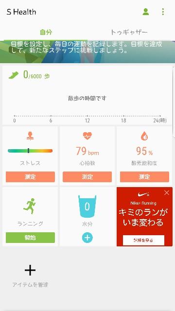 f:id:kinako_yuta:20160822173714j:image