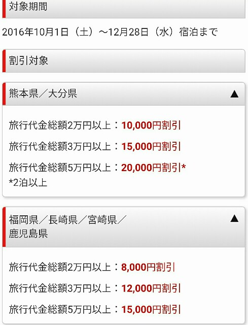 f:id:kinako_yuta:20160909112113j:image