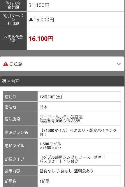 f:id:kinako_yuta:20160909112155j:image