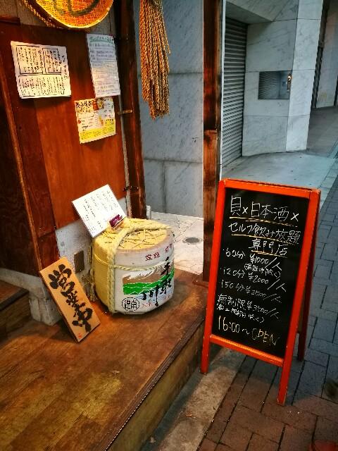 f:id:kinako_yuta:20160920091033j:image