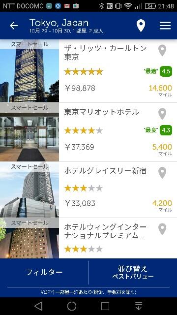 f:id:kinako_yuta:20161005215107j:image