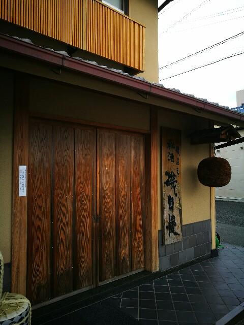 f:id:kinako_yuta:20161010081024j:image