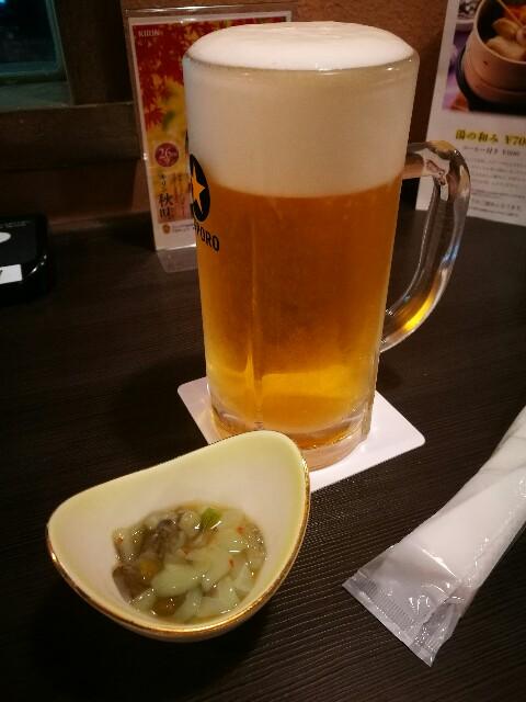 f:id:kinako_yuta:20161010165715j:image