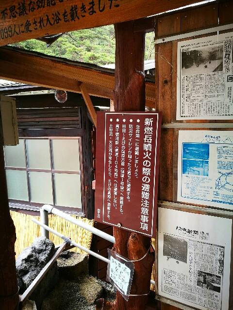 f:id:kinako_yuta:20161016172810j:image