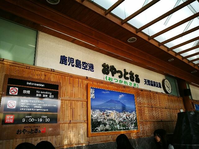 f:id:kinako_yuta:20161017073604j:image