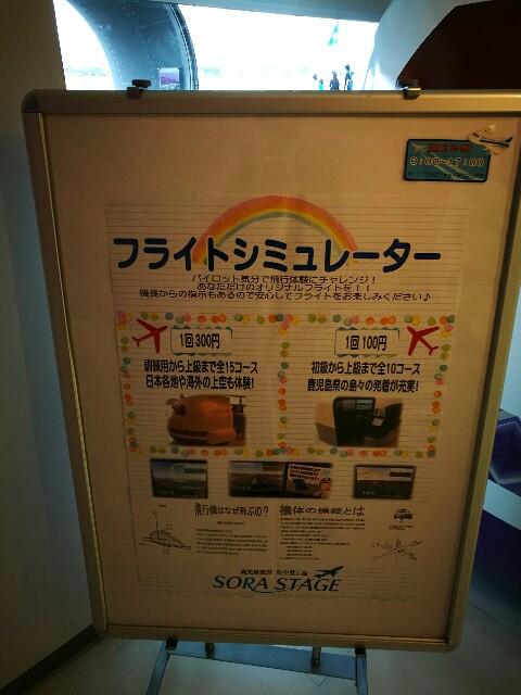 f:id:kinako_yuta:20161017073649j:image