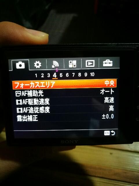 f:id:kinako_yuta:20161021185939j:image