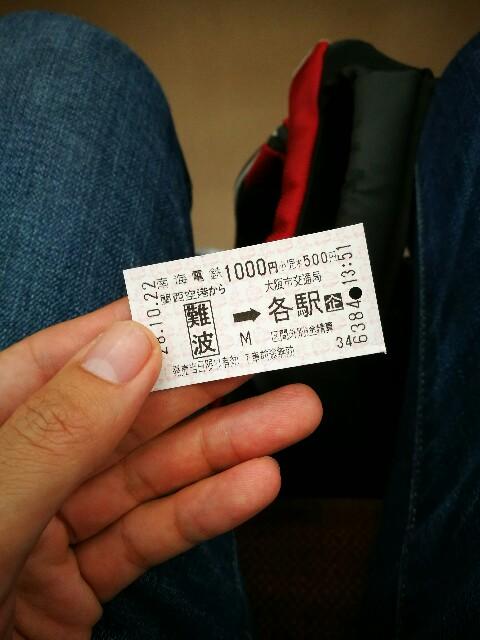 f:id:kinako_yuta:20161022212532j:image