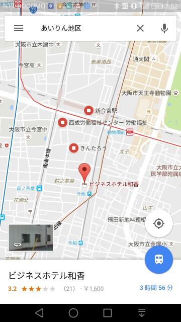 f:id:kinako_yuta:20161027075308j:image