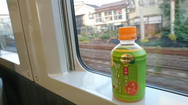 f:id:kinako_yuta:20161103063014j:image