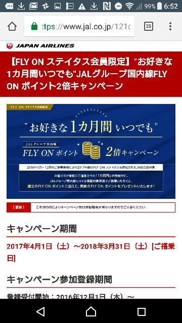 f:id:kinako_yuta:20161109065512j:image