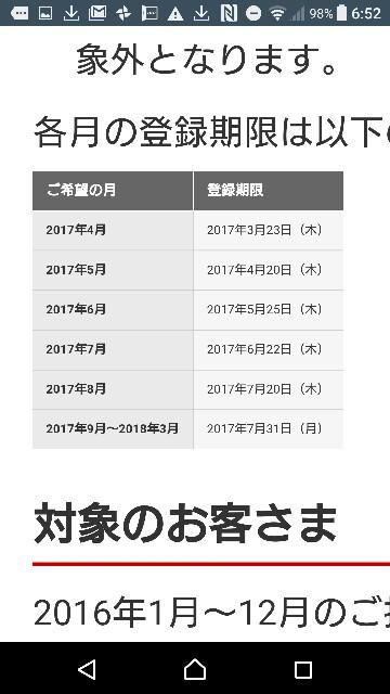 f:id:kinako_yuta:20161109065520j:image