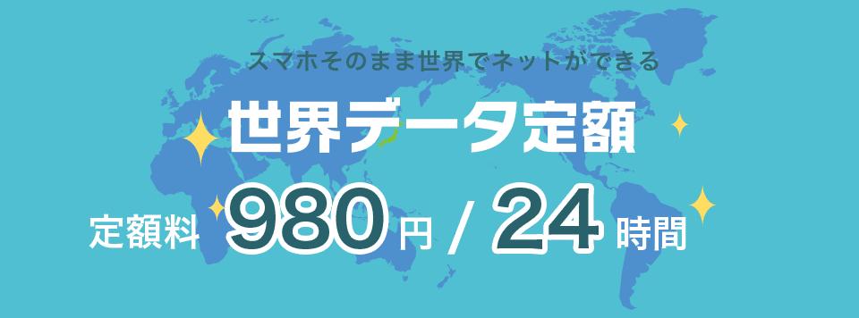 f:id:kinako_yuta:20161113132511p:plain