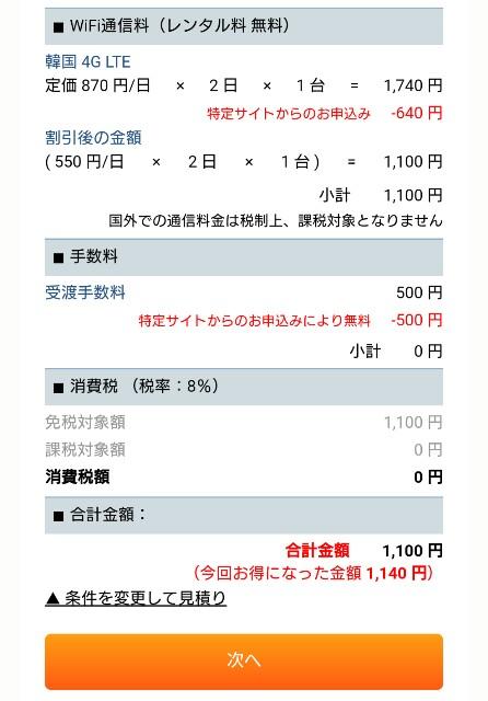 f:id:kinako_yuta:20161114090859j:image
