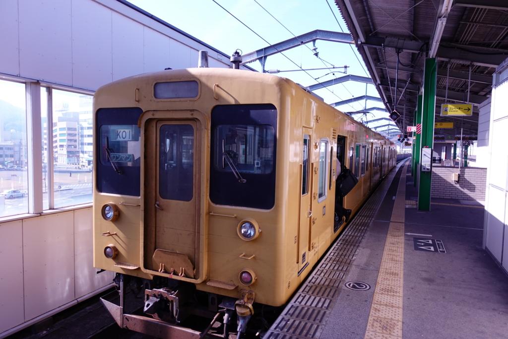 f:id:kinako_yuta:20161127191556j:plain