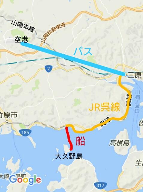 f:id:kinako_yuta:20161128081248j:image