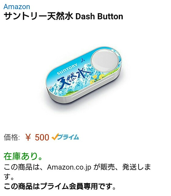 f:id:kinako_yuta:20161205145744j:image