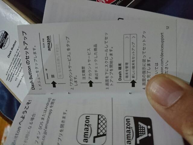 f:id:kinako_yuta:20161206220229j:image
