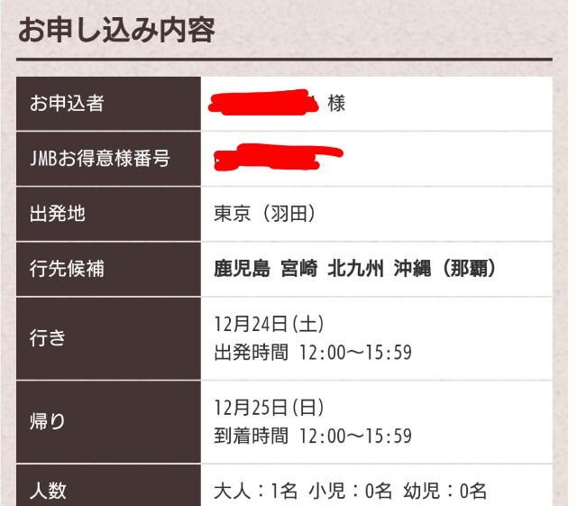 f:id:kinako_yuta:20161212114633j:image