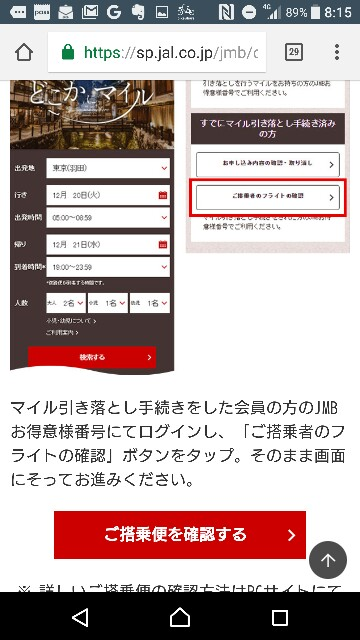 f:id:kinako_yuta:20161213081556j:image
