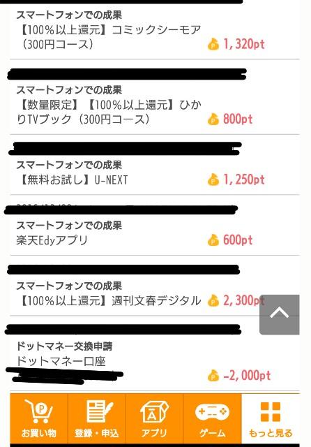 f:id:kinako_yuta:20161216171320j:plain