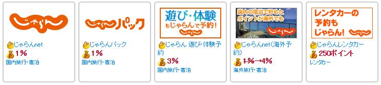 f:id:kinako_yuta:20161217162725p:plain
