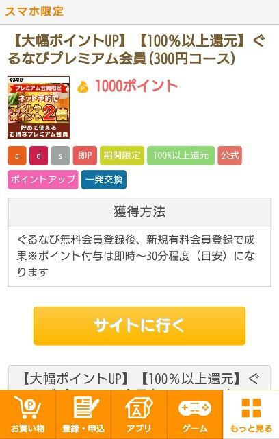 f:id:kinako_yuta:20161219093838j:image