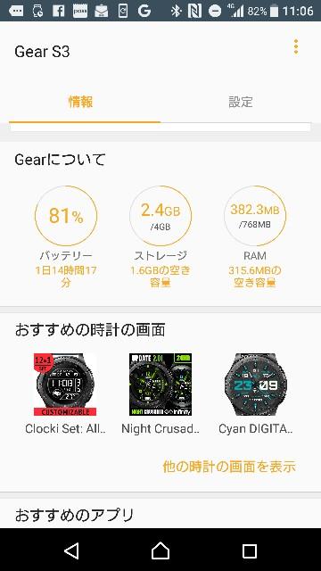 f:id:kinako_yuta:20161224130023j:image