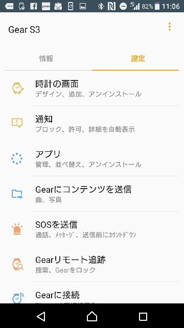 f:id:kinako_yuta:20161225082601j:image
