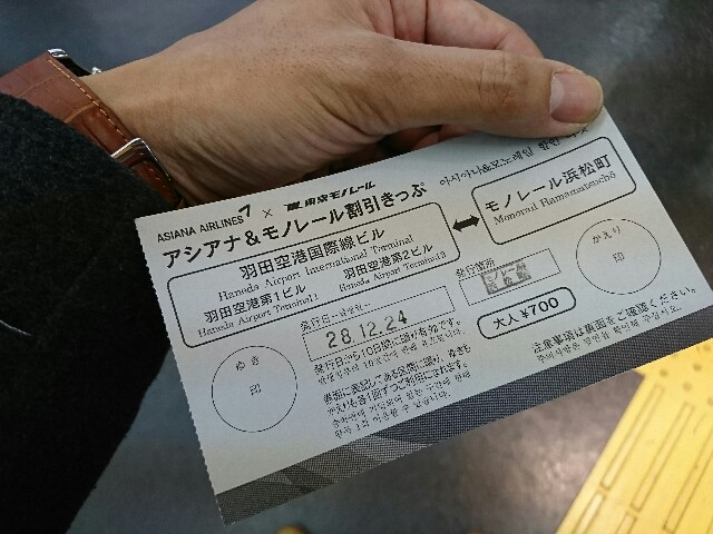 f:id:kinako_yuta:20161225100442j:image