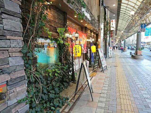 f:id:kinako_yuta:20161225100539j:image