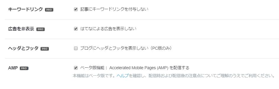 f:id:kinako_yuta:20170104083722p:plain