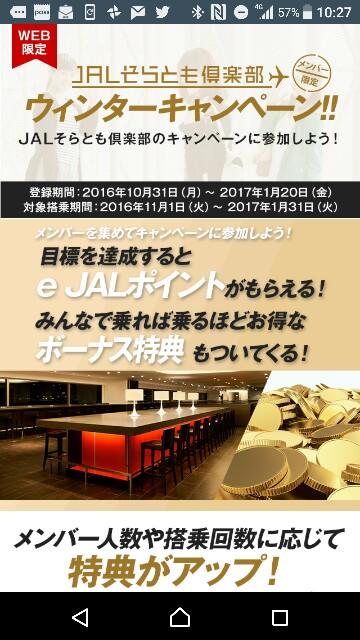 f:id:kinako_yuta:20170109102801j:image
