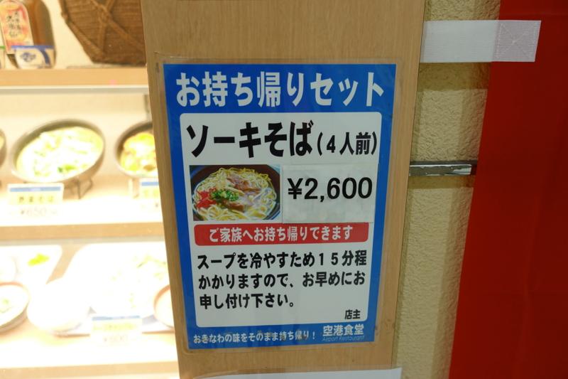 f:id:kinako_yuta:20170109150257j:plain