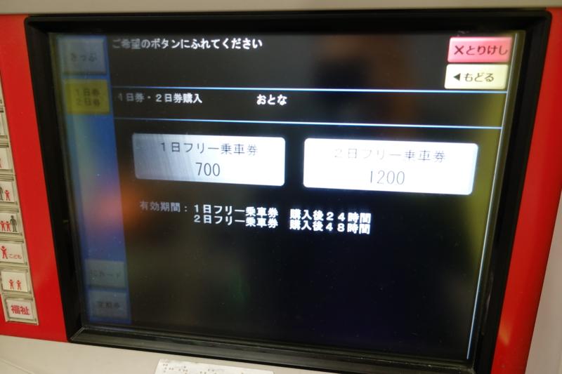f:id:kinako_yuta:20170109150259j:plain