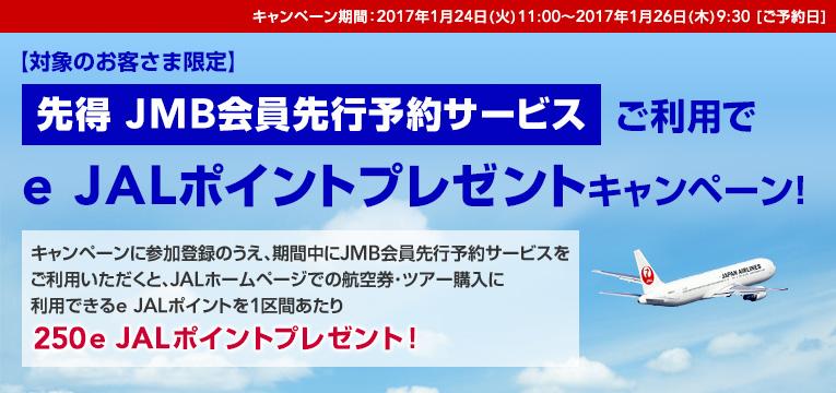 f:id:kinako_yuta:20170121075535j:plain