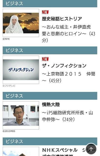 f:id:kinako_yuta:20170125174130j:image