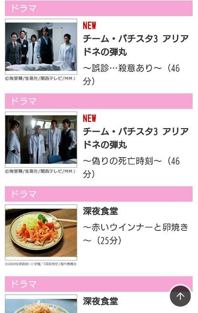 f:id:kinako_yuta:20170125174148j:image