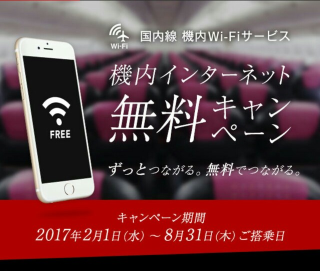 f:id:kinako_yuta:20170125174317j:image