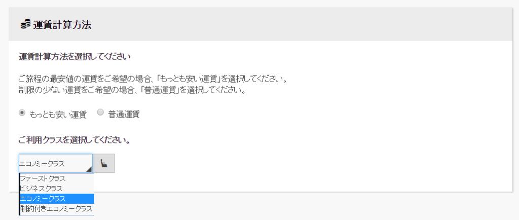 f:id:kinako_yuta:20170219081000p:plain