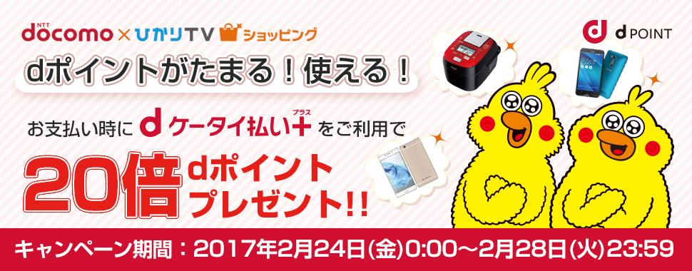 f:id:kinako_yuta:20170223224141p:plain