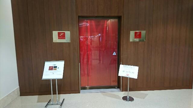 f:id:kinako_yuta:20170305102929j:image