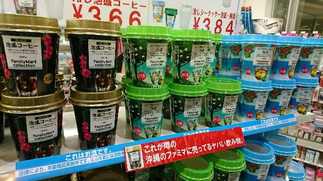 f:id:kinako_yuta:20170306071643j:image