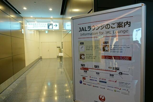 f:id:kinako_yuta:20170320074352j:image
