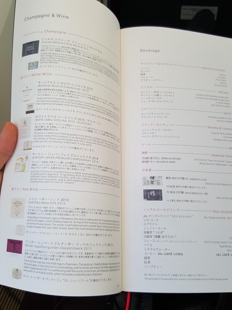 f:id:kinako_yuta:20170329211944j:plain