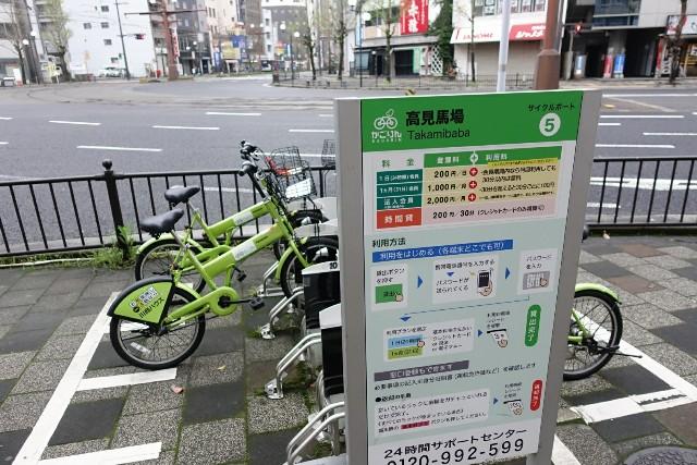 f:id:kinako_yuta:20170409201628j:image